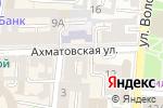 Схема проезда до компании Горыныч в Астрахани