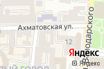 Схема проезда до компании Лонни в Астрахани