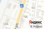 Схема проезда до компании ТАНТОС в Астрахани