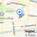 ФОН Цепелин на карте Астрахани