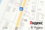 Схема проезда до компании Магазин пылесосов в Астрахани