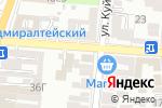 Схема проезда до компании Focus Lingua в Астрахани