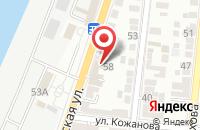 Схема проезда до компании Baldinini в Астрахани