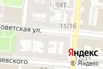 Схема проезда до компании MOUZENIDIS TRAVEL в Астрахани