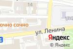Схема проезда до компании Южный Свет в Астрахани