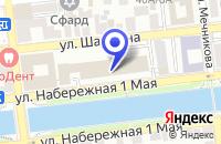 Схема проезда до компании ИЗДАТЕЛЬСКИЙ ДОМ КАСПИЙ в Астрахане