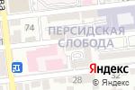 Схема проезда до компании Аполлония в Астрахани