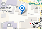Астрахань-Пейдж на карте