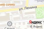 Схема проезда до компании Нотариус Писарева В.Я. в Астрахани