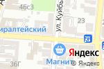 Схема проезда до компании Чароит в Астрахани