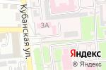 Схема проезда до компании Астраханская противочумная станция в Астрахани