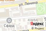 Схема проезда до компании СабЭль в Астрахани