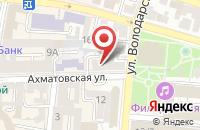 Схема проезда до компании Hugo Boss в Астрахани