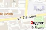 Схема проезда до компании Саломея в Астрахани