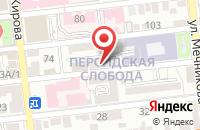 Схема проезда до компании Общежитие в Астрахани