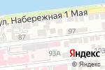 Схема проезда до компании Амакидс в Астрахани