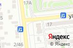 Схема проезда до компании Царицыно в Астрахани