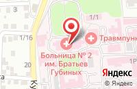 Схема проезда до компании ЦЕНТР ДИАЛИЗА АСТРАХАНЬ в Астрахани