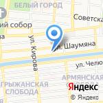 Каспийский пресс-центр на карте Астрахани