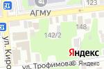 Схема проезда до компании Go Wash в Астрахани