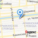 Амакидс на карте Астрахани