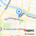 Ателье №1 по пошиву форменного обмундирования на карте Астрахани