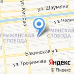 Аполлония на карте Астрахани