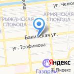 Центр недвижимости на карте Астрахани