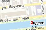 Схема проезда до компании Дюймовочка в Астрахани