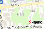 Схема проезда до компании Центр тонирования автостекол в Астрахани