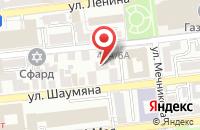 Схема проезда до компании Индустрия безопасности в Астрахани