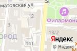 Схема проезда до компании Чикаго Хаус в Астрахани