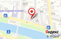 Схема проезда до компании Археоцентр в Астрахани