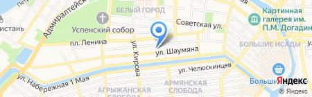 Кабинет дерматовенеролога на карте Астрахани