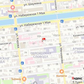 г. Астрахань, ул. Казанская,90 на карта