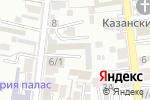 Схема проезда до компании В гостях у мамы в Астрахани