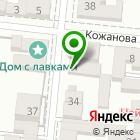Местоположение компании Строительно-торговая фирма