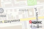 Схема проезда до компании Вершина в Астрахани