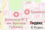 Схема проезда до компании Городская клиническая больница №2 им. братьев Губиных в Астрахани