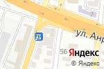 Схема проезда до компании Omega в Астрахани