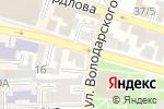 Схема проезда до компании Аэро в Астрахани