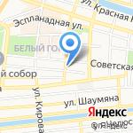 Государственный архив современной документации Астраханской области на карте Астрахани
