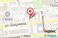 Схема проезда до компании Луч света в Астрахани