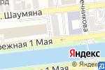 Схема проезда до компании Энергофакт в Астрахани