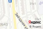 Схема проезда до компании Арромей в Астрахани