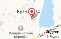Схема проезда до компании Почтовое отделение в Кузнецово