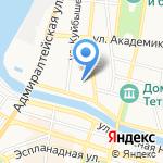 Агентство по организации деятельности мировых судей Астраханской области на карте Астрахани