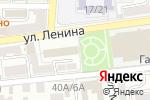 Схема проезда до компании Медиум в Астрахани