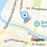Ногтевая студия Елены Архишиной на карте Астрахани