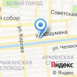 Спектр на карте Астрахани
